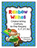 March St. Patrick's Day Rainbow Writing Craftivity NO PREP Required