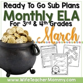 March Sub Plans ELA for 3rd, 4th Grades. St. Patrick's Day No Prep Activities