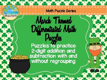 March Themed Differentiated Math Puzzles