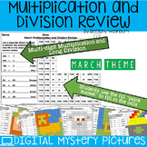 March Themed Multiplication and Division Practice DIGITAL Mystery Pictures