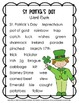 March-Themed Word Banks and Writing Paper
