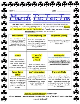 March Tic-Tac-Toe Spelling Packet
