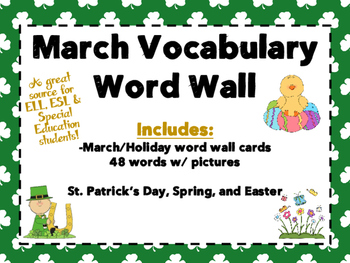 March Vocabulary Word Wall Cards