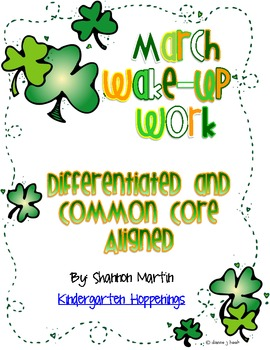 March Wake-Up Work {Common Core Aligned, Differentiated Worksheets)