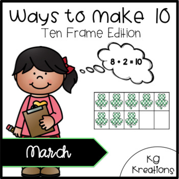 March Ways to Make 10