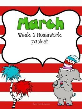 March Week 2 Homework Packet