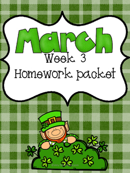 March Week 3 Homework Packet