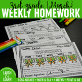 Third Grade Math & ELA Homework: March