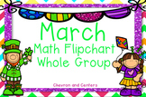March Whole Group Math Flipchart
