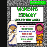 March: Women's History Month - Women's History Around the World