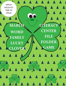Word Family Lucky Clover Literacy Center Week 1 & 2 (uk, ok, ay, oy)