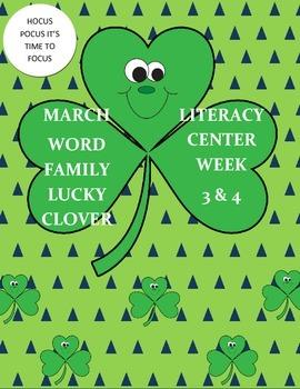 Word Family Lucky Clover Literacy Center Week 3 & 4 (ue, a