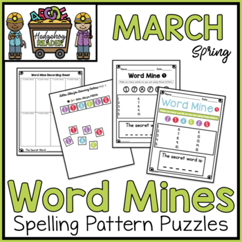 March Word Mines  - CCSS Spelling Puzzles