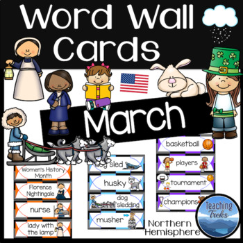 March Word Wall Cards