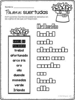 March Word Work {SPANISH}