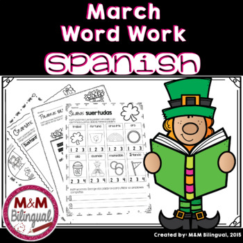 March Word Work {SPANISH}