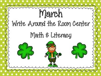 March Write Around the Room Math and Literacy Center