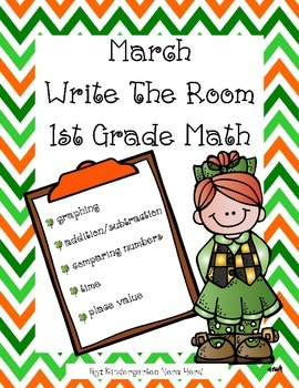 March Write the Room: First Grade Math
