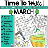 March Writing Prompts, Activities, Journal Topics with Digital   Spring Writing