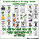 March Writing Activity: Bulletin Board Vocabulary Words & Word Rings