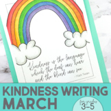 Kindness Activities | Kindness Poster | March | St. Patrick's Day Activities