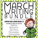 March Writing- Common Core Aligned