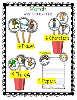 March Story Writing Center