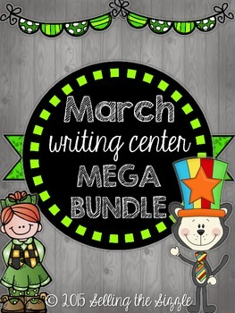 March Writing Center MEGA Pack