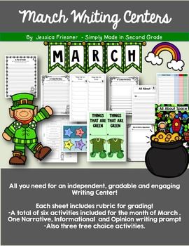 March Writing Center -Print and Go!