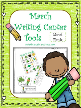 March Writing Center Tools: March words