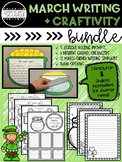 March Writing Craftivity Bundle - Perfect for St. Patrick's Day!