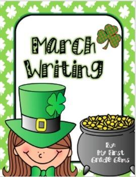March Writing Freebie