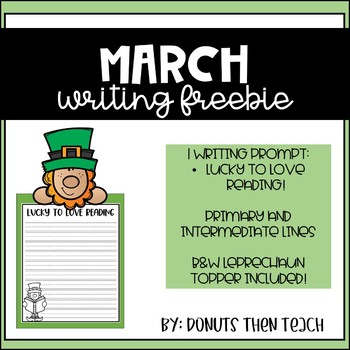 March Writing Freebie
