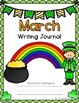 March Differentiated Writing Journal- NO PREP