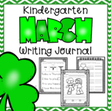 March Writing Journal - Kindergarten