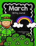 March Writing Journal {NO PREP}