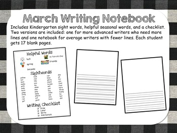 March Writing Notebook