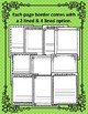 March Writing Pages- Perfect for St. Patrick's Day