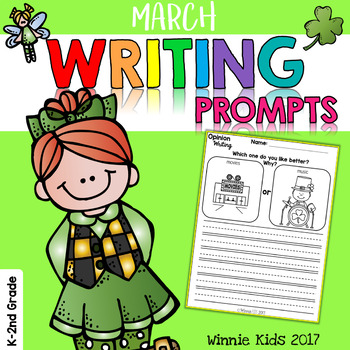March Writing and Picture Prompts