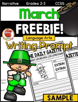 March Writing Prompt Freebie Sample