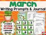March Writing: Prompts & Journal