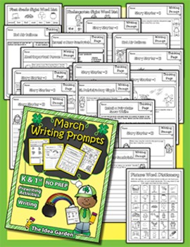March Writing Prompts NO PREP (Kindergarten and First)
