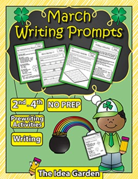 March Writing Prompts NO PREP (Second-Fourth)