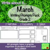 Writing Prompts for Second Graders | March Themes