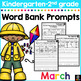 March Writing Prompts for Kindergarten to Second Grade