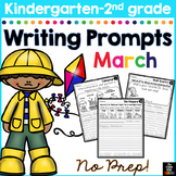 March Writing Prompts for Kindergarten to Second Grade - D