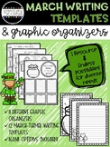 March Writing Templates & Graphic Organizers