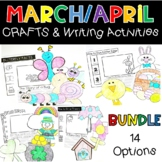 St. Patrick's Day Easter Spring March and April Crafts and