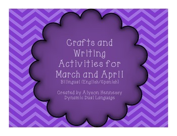 March and April Crafts and Writing Prompts-Bilingual (English/Spanish)
