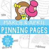 March and April Pokey Pin Pages {Fine Motor & Prewriting}